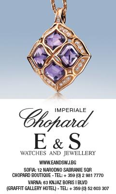 Choppard: Imperiale